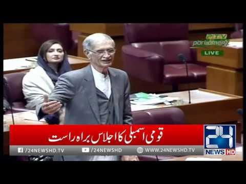 Pervaiz Khattak Speech in National Assembly | 13 Dec 2018 | 24 News HD