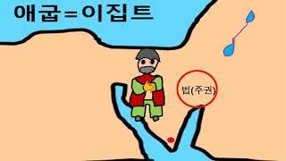 7. 여호와를 만난 모세 (이애영 선교사님이 들려주시는 성경 이야기) 출애굽기