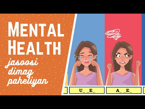 🔍 Mental Health | Jasoosi Dimag Paheliyan | Challenge #3 | Find the Difference | Dabung Girl