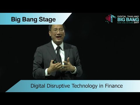 Digital Disruptive Technology in Finance