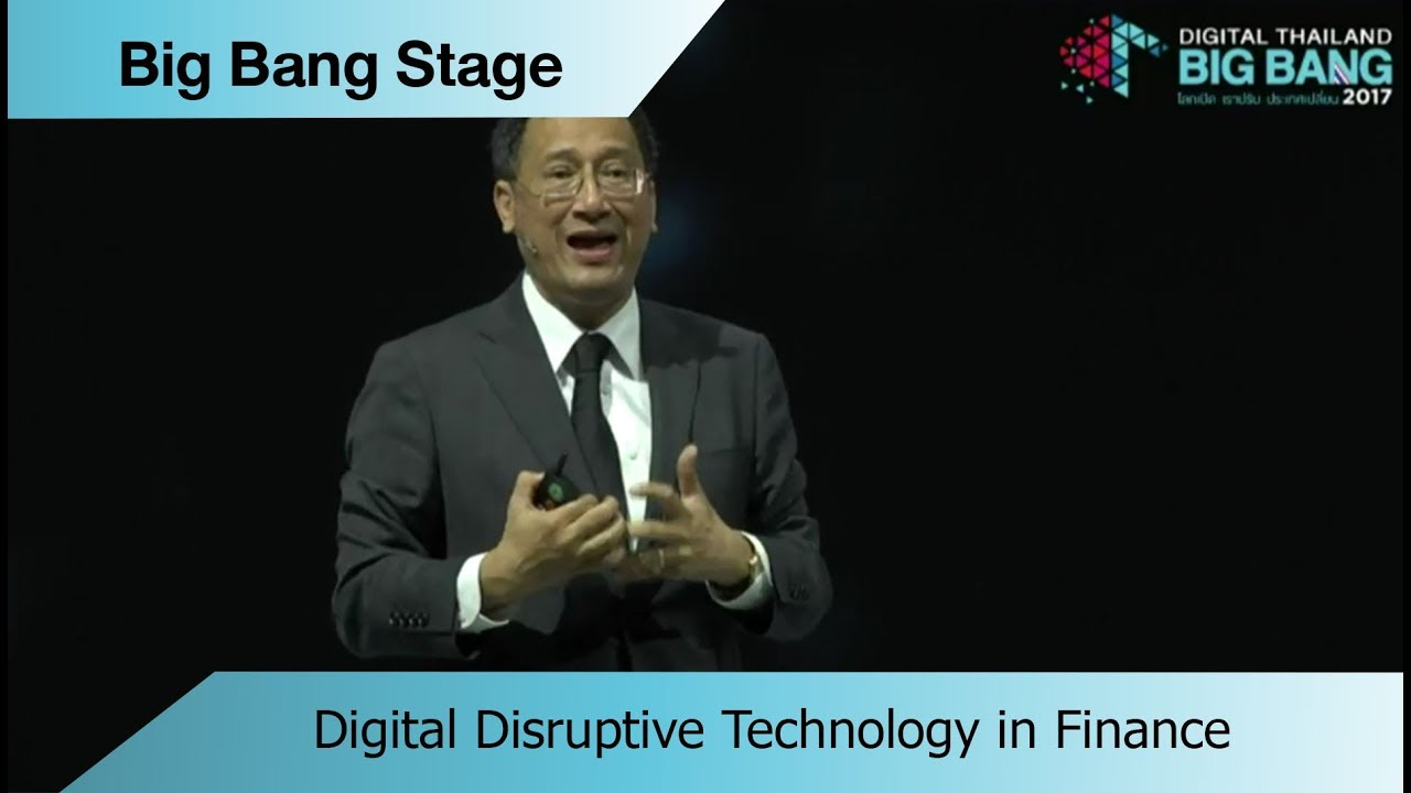 Digital Disruptive Technology in Finance