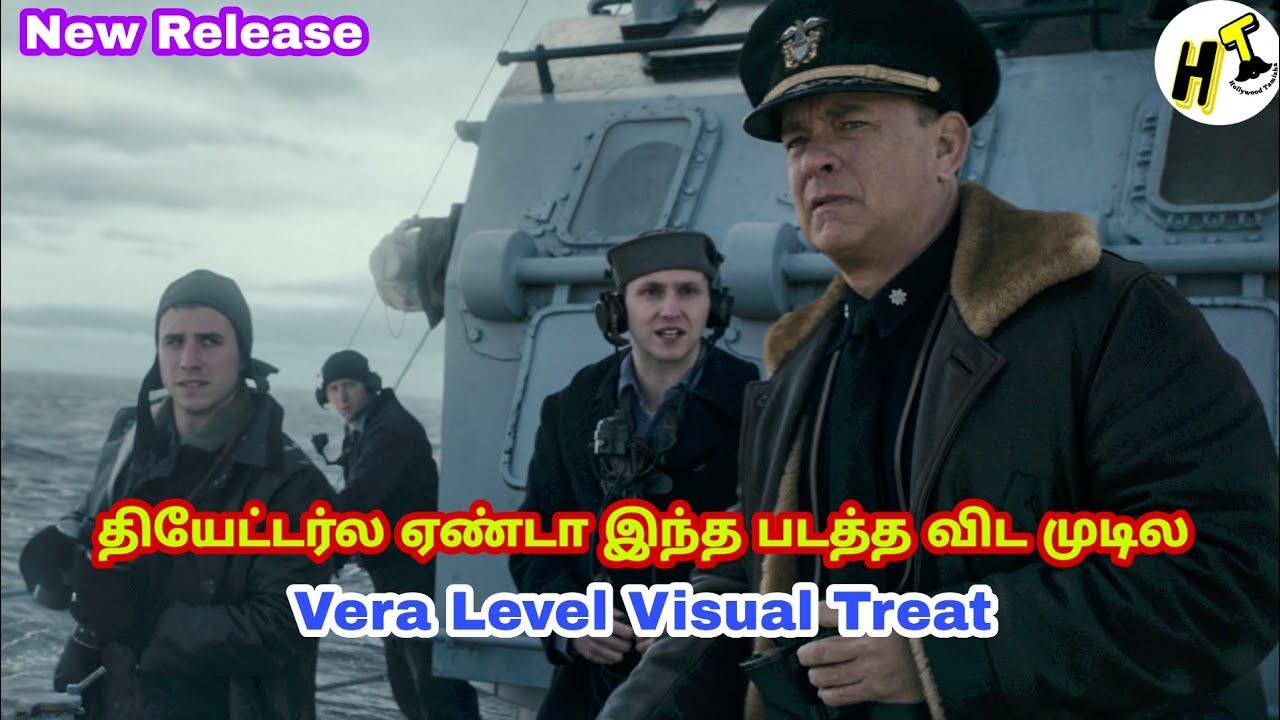 தியேட்டர்ல ஏன்டா இந்த படத்த Release பண்ணல | New Movie Tamil Review | Hollywood Tamizha