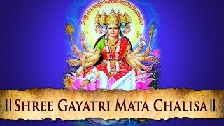 Shri Gayatri Mata - Most Popular Hindi Devotional Song