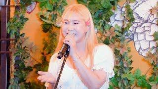 레인보우노트 Rainbow note  아름다워 윤수일밴드 Cover