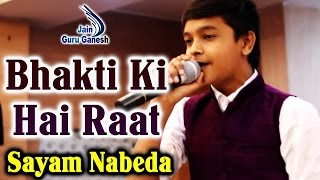 भक्ति की है रात || Sayam Nabeda || Live Jain Songs HD