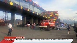 Новости Осетии // Итоговый выпуск // 14 мая 2019