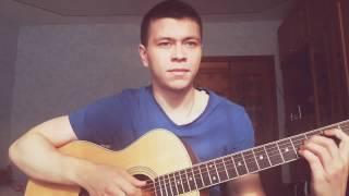 MiyaGi & Эндшпиль, Amigo - Самая (Вадим Тикот cover - гитара)