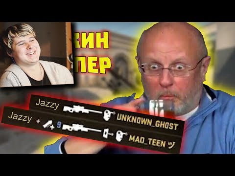 Лютые приколы в играх | WDF 178 | Мамкин снайпер - Реакция на gamewadafaq
