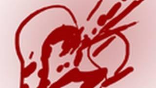 Flash Tutorial - Blood Effect