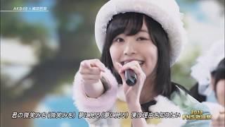 松井珠理奈さんの応援CMです。「意外にマンゴー」の爽やかさと、松井珠...