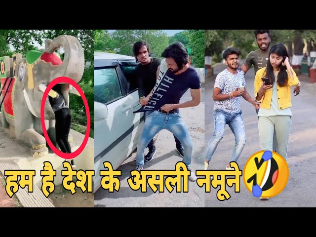 LOCKDOWN COMEDY | Tik tok funny video | tiktok video | Lockdown funny video | tiktok