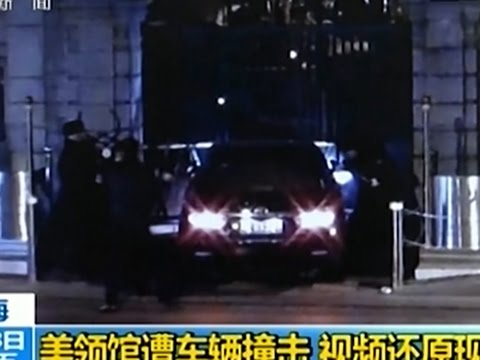Raw: Car Rams Gates of US Consulate in Shanghai