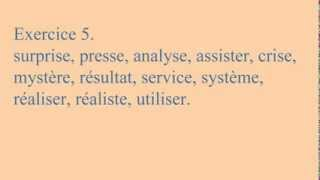 Урок 7 /Lecon 7/ Французский язык. Упражнения в чтении.