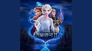 Download lagu Into the Unknown (End Credit Version)