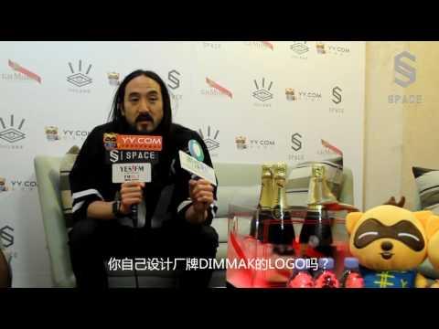 Steve Aoki interview in Space Club Chengdu!!!!