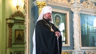 Слово митрополита Ферапонта в Неделю 5-ю по Пятидесятнице