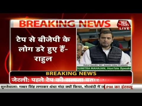 LIVE : RAFALE पर लोकसभा से RAHUL GANDHI | NARENDRA MODI | CONGRESS | BJP | Dilli Tak