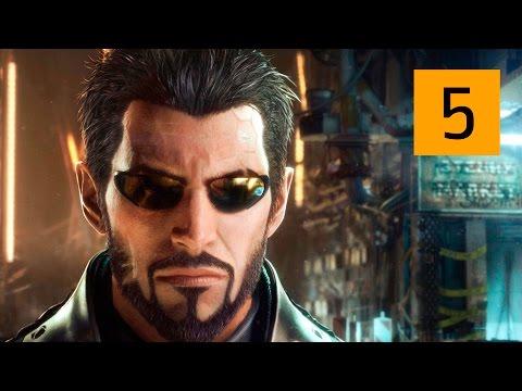Прохождение Deus Ex: Mankind Divided — Часть 5: Город Големов