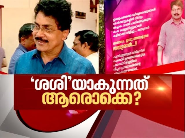 Attempt to save sexual assault accused CPM MLA PK Sasi? | News Hour 6 Sep 2018
