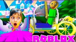 БАЛДИ в КОРОЛЕВСКОЙ ШКОЛЕ в Роблокс Baldi в Реальной Жизни Roblox Royale high Валеришка Для детей