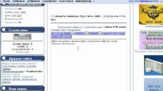Как добавить материал на сайте ucoz(В этом видео уроке показано как добавить материал на сайте ucoz., 2011-05-24T18:25:55.000Z)