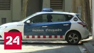 Смотреть видео Россиянку двое суток насиловали впятером в Барселоне - Россия 24 онлайн