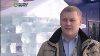 В Вологде появились большая снежная горка и настоящий ледяной дом