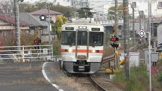 JR御殿場線 2541M大岡発-沼津方面JR Gotemba Line 2541M Leaving Ōoka for Numazu Dec/2020