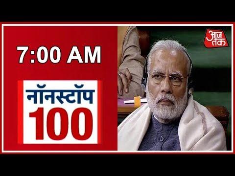 Modi Govt's No Confidence Test Today | News 100 Nonstop | July 20