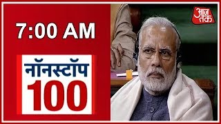 Modi Govt's No Confidence Test Today | News 100 Nonstop | July 20