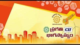 Interview With Parakala Prabhakar Over CII Partnership Summit