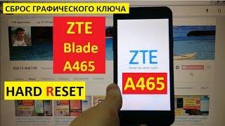 hard reset ZTE A465 Сброс графического ключа zte blade a465