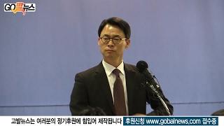 2.7 특검, '블랙리스트' 김기춘-조윤선 등 구속기소