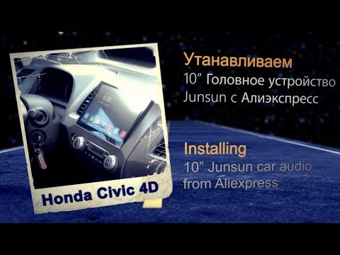 """10 """"Junsun 2G+32G Android 9 Head Unit for Honda Civic 4D: Unpacking and Installation"""