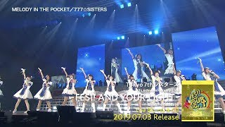 【Tokyo 7th シスターズ】『t7s 4th Anniversary Live -FES!! AND YOUR LIGHT- in Makuhari Messe』Trailer