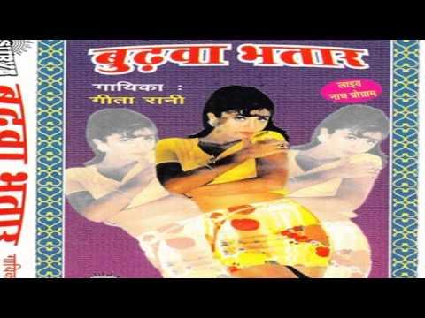 Bhojpuri hot songs 2015 new    Bathata Bathata    Gita Rani