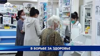 Не поддаваться панике в борьбе за здоровье - Новости Кыргызстана