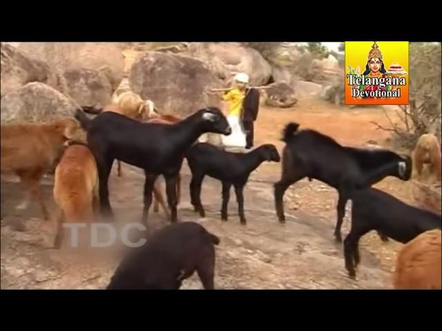 Gollolla Vadallo Elamanda | Komuravelli Mallanna Songs | Komuravelli Mallanna Charitra Songs