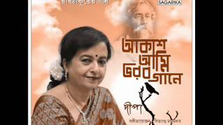 Ami Tomaro Sange - Deepa ghosh | Best of Tagore Songs