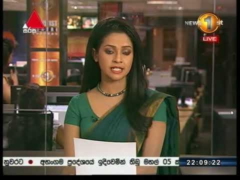 News 1st Sinhala Prime Time, Monday, September 2017, 10PM (18/09/2017)