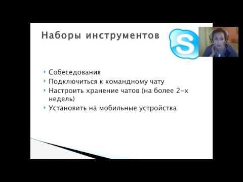 ГУР 2 Тайм- менеджмент ! Мечты и цели! Ирина Скляр и Людмила Рухлядева!!!!