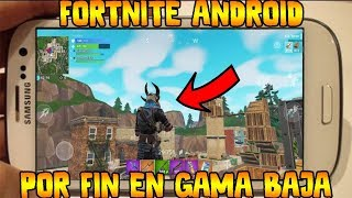 ✔️LOW-END RANGE TÉLÉCHARGER FORTNITE ANDROID POUR LOW RANGE FONCTIONNE vraiment