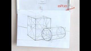 Мастер - класс по построению куба в перспективе
