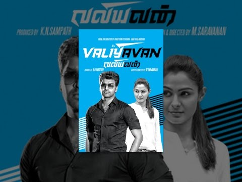 Valiyavan