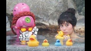 大久保桜子 入浴