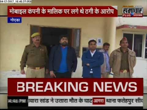 Live News Today: Humara Uttar Pradesh latest Breaking News in Hindi | 04 Dec
