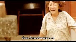 Jay Chou - Dao Xiang (fragrant Rice) [thai Sub]