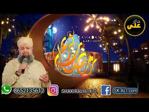 Ramzan Mubarak 2019 Status | Ramadan Facebook and WhatsApp Status by Owais Raza Qadri sab