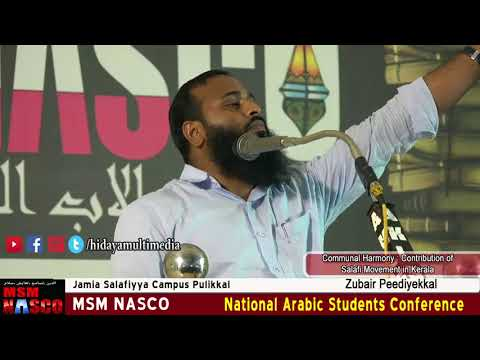MSM NASCO | Communal Haemony : Contribution of Salafi Movement in Kerala | Zubair Peediyekkal