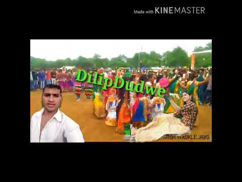 Dilip Dudwe(2)